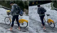 影/只穿拖鞋騎Ubike!衝陽明山賞雪 超猛神人吐心聲:擔心要截肢