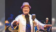 80歲民謠歌王忙彩排 劉福助憂心台灣歌謠斷層