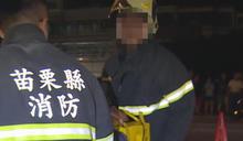 消防員涉竊盜案 苗栗消防局將送考績會 (圖)