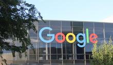 美國司法部最快本月就有可能對 Google 提出反壟斷告訴