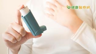 遠離氣喘發作 把握日常三步驟