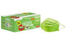 超美極光綠口罩開賣!限量3萬盒開放預購