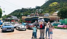 海洋公園首辦「CAR年華」車展 明起一連兩日展出古董老爺車