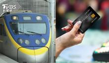 不只有出國搭飛機 搭台鐵刷信用卡可享「免費旅平險」