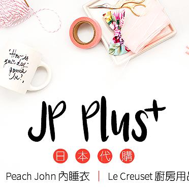 JP Plus+滿千免運可刷卡