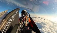 【空軍戰術總驗收】空對空實彈射擊 扎實作戰訓練