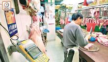 公營街市租戶申資助裝電子付款系統反應冷淡 政府被轟宣傳不足