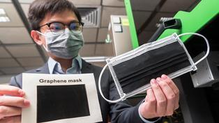 城大研製抗菌石墨烯口罩