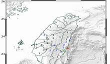 台東近海中午有地震 最大震度4級