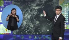 7號颱風「無花果」接力報到?氣象局:成颱機率低