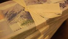 【投書】立委傭金叫賄賂 公務員傭金叫獎金?!