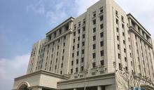 偷拍女法官電腦交友照 男法官涉妨害秘密遭起訴