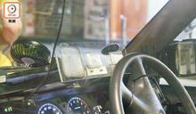 南亞賊偷的哥手機 車內盜竊 六日三宗