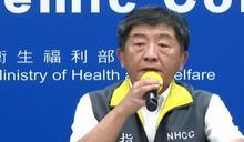 9縣市淪陷影響近千萬人 竟是「它」攻破台灣防疫