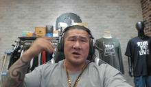 館長曝「不敢出門吃麵」遭譏 律師力挺:承認害怕不丟臉