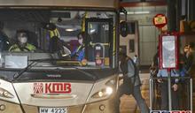 九巴逾200個巴士站設「安心出行」二維碼