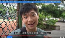 (影)住了2個月後「不想走」!中國網紅熱情盛讚台灣最自由、最安全