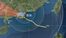 天文台改發八號東南烈風或暴風信號 十一時至一時改發三號信號