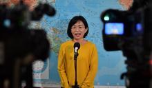 【Yahoo論壇/陳少甫】蘇巧慧和民進黨網路主任害怕中國五毛嗎?
