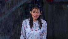假閨密懷了曾子益的種 米可白雨中崩潰被分手