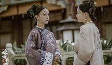 【Yahoo論壇/林青弘】宮鬥劇讓你了解人性與政治