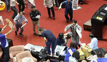 監察院同意權投票 陳菊院長人事案在水球戰中通過