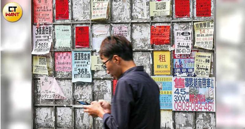 民眾站在貼滿租屋廣告的牆前(圖/鄭清元攝)