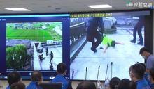 全國首創無人機隊 執勤影像即時掌握