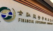 又1家外資券商撤台 德意志證券8月17日終止營業