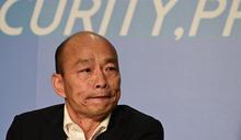 【Yahoo論壇/洪耀南】國民黨敢對韓國瑜開鍘嗎?