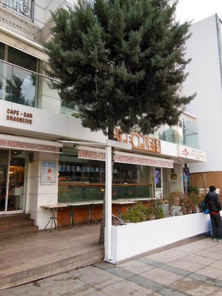 فندق cvk تقسيم ...وفندق Gezi Hotel Bosphorus ومابينهما