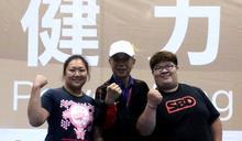 全民運》全民運動會高市再添3金 女子健力許小莉蹲舉、硬舉破亞洲
