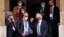 【Yahoo論壇/蔡增家】G7外長會議,美國抗中聯盟的起手式