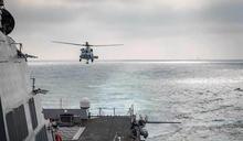 美軍第一艦隊將再現?學者:遏制大陸軍事擴張的另一框架