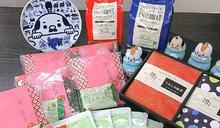 回到日本旅遊的美好回憶!佐賀旅遊照片投稿徵件活動開跑