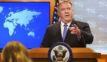 龐畢歐怕川普生氣?美國國務院阻礙拜登與外國領導人聯繫,擋下數十條道賀訊息