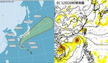 昌鴻颱風迴轉 吳德榮:又有熱帶擾動