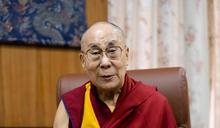 達賴喇嘛來台演講? 清大澄清:沒邀請,應該是北京清大