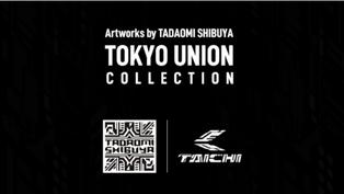 擦出騎士服與潮流藝術的火花!RS TAICHI X 澀谷忠臣最新聯名系列登場!