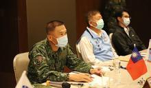 金防部召開戰力綜合會報 完善動員機制