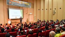 轉型正義工程研討會(2) (圖)