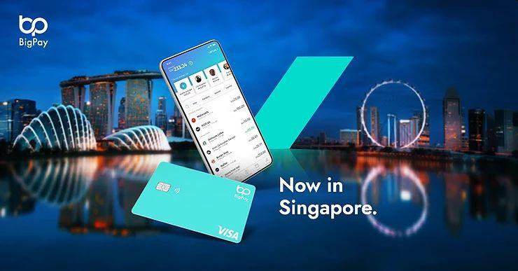 BigPay has also just announced its availability in Singapore. — Picture via SoyaCincau