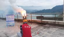 快新聞/颱風外圍雲系接近 水利署於石門、曾文水庫實施人工增雨
