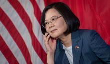 美方諾助台灣返聯合國 小英首度發聲