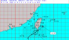 颱風警報解除!彩雲減弱為熱帶性低氣壓 周末鋒面來襲注意豪雨