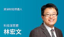 除了台積電外另一座台灣護國神山!全球新冠疫苗競賽 台灣團隊不能落後