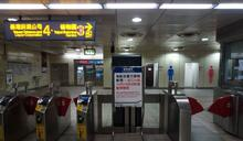 北捷10/10封閉「2站3大出口」