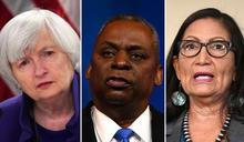 拜登內閣:確實比歷屆美國政府更具多元代表性?