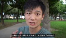 陸網紅讚台灣自由 微博發文慘遭制裁