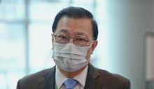 譚耀宗:中央未決定是否將《反外國制裁法》納入《基本法》